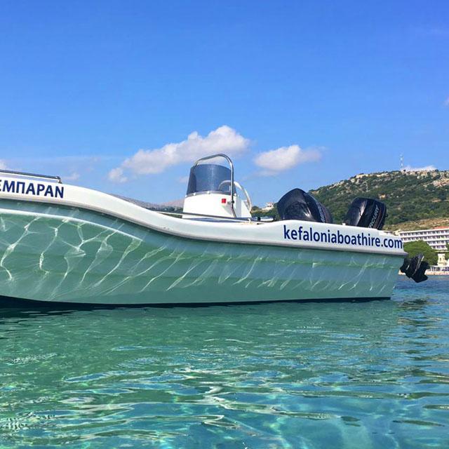 Katsouris Travel - Kefalonia Boat Hire